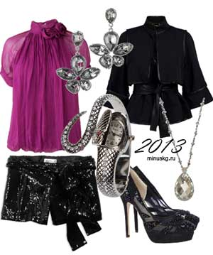 в чем встречать 2013 год