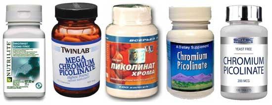 продукты с хромом для похудения