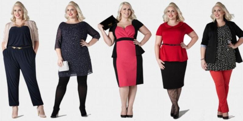 Официальный сайт одежды для полных женщин